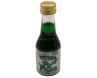 SPECIAL OFFER - Prestige 20ml Green Frog Fruity Shot Essence - Expired BBE